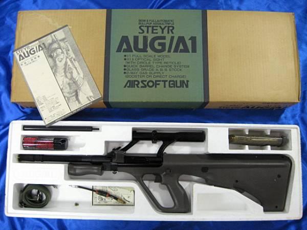 steyr aug a1. JAC Steyr AUG A1 (Full Metal)